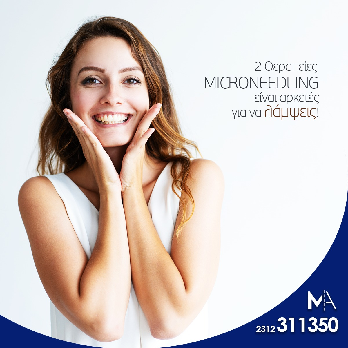 microneedling-therapy